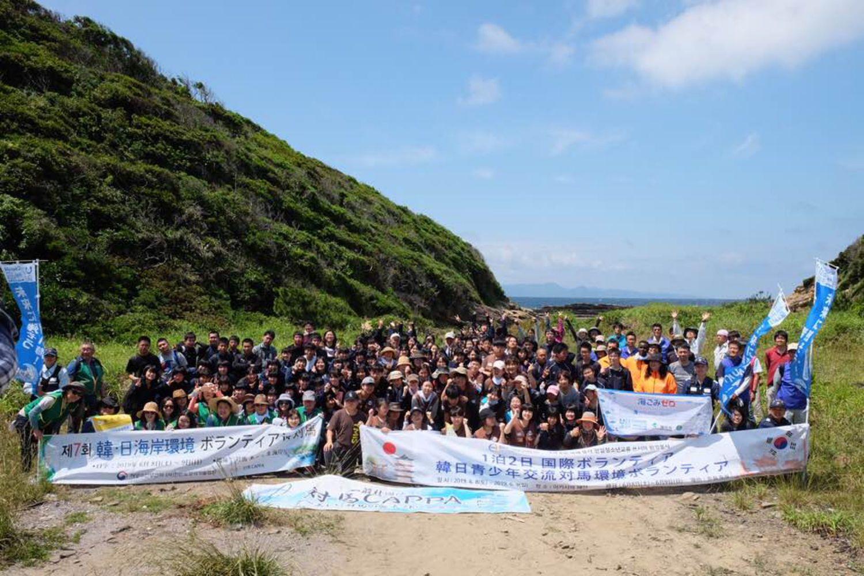 第7回 日韓海岸清掃フェスタin対馬