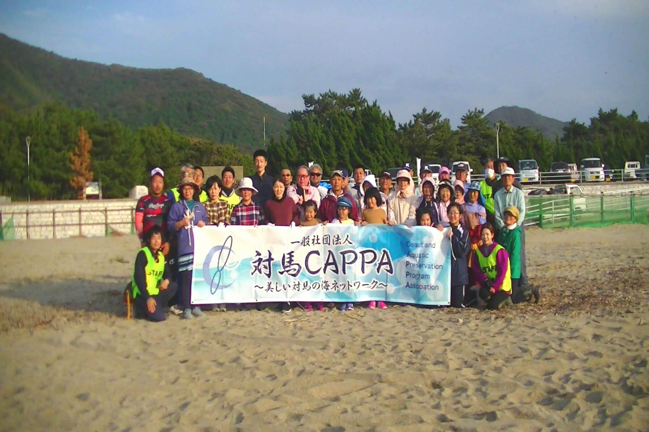 第1回 小茂田浜海岸清掃 2019